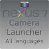 Nexus 7 Camera Launcher